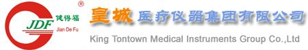 皇城医疗仪器集团有限公司