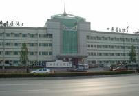 北京四季青医院临床